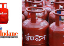 Indane-LPG-Gas-phone-number