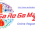 Sa-Re-Ga-Ma-Pa-2016-Online-Registration-and-Audition-Details