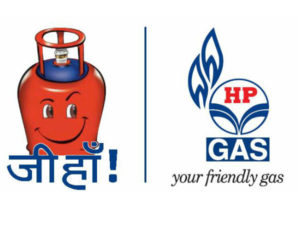 HP Gas Customer Care Toll Free Number