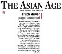 The Asian Age BIOGRAPHY